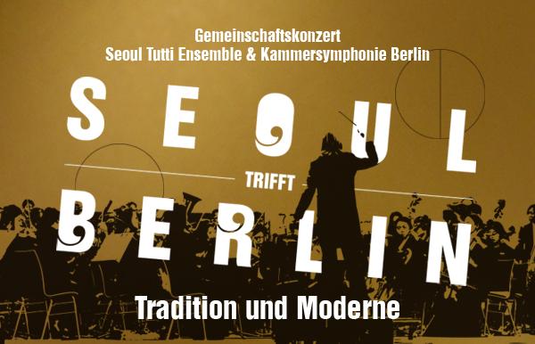 seoul-trifft-berlin-konzertgrafik